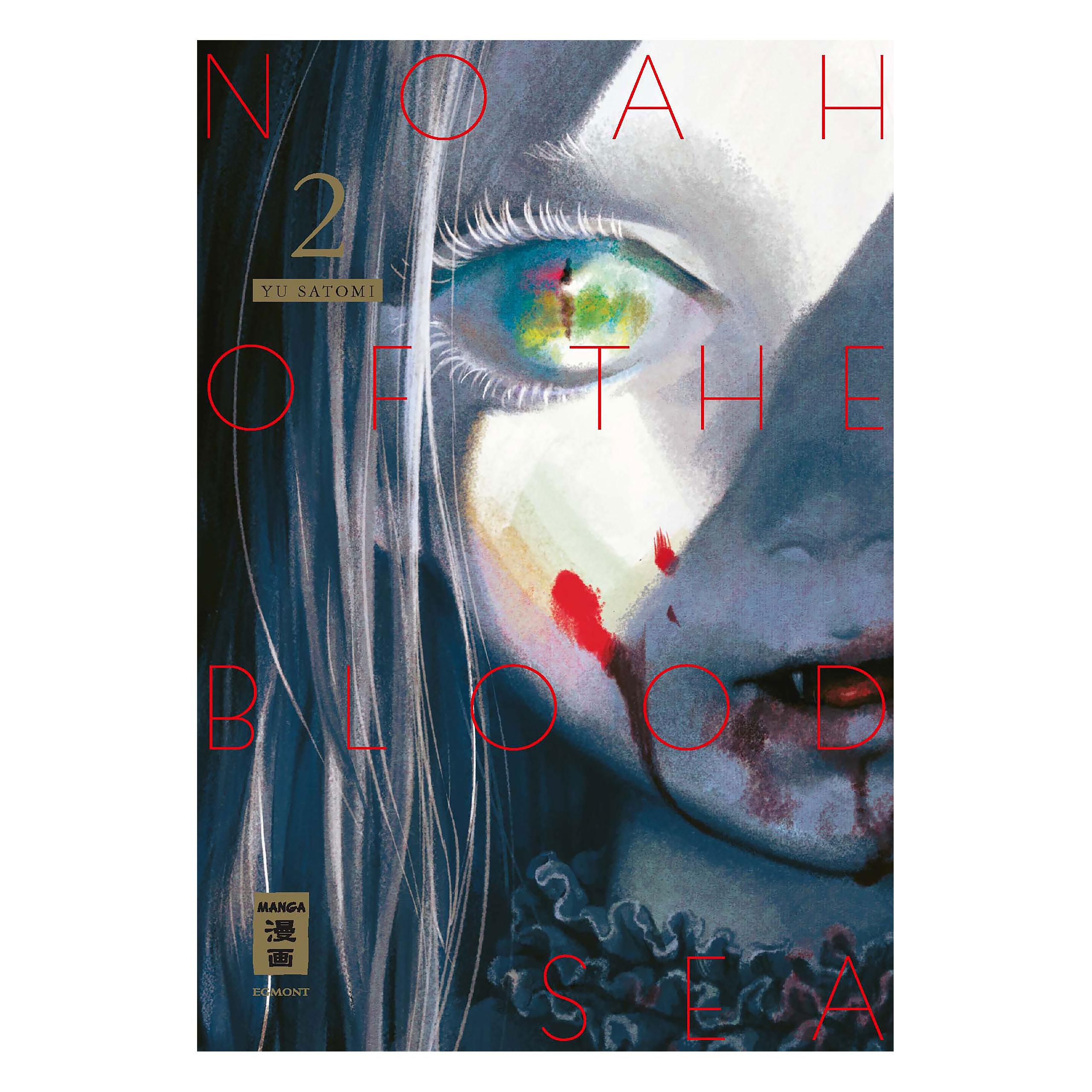Noah of the Blood Sea - Band 2 Taschenbuch