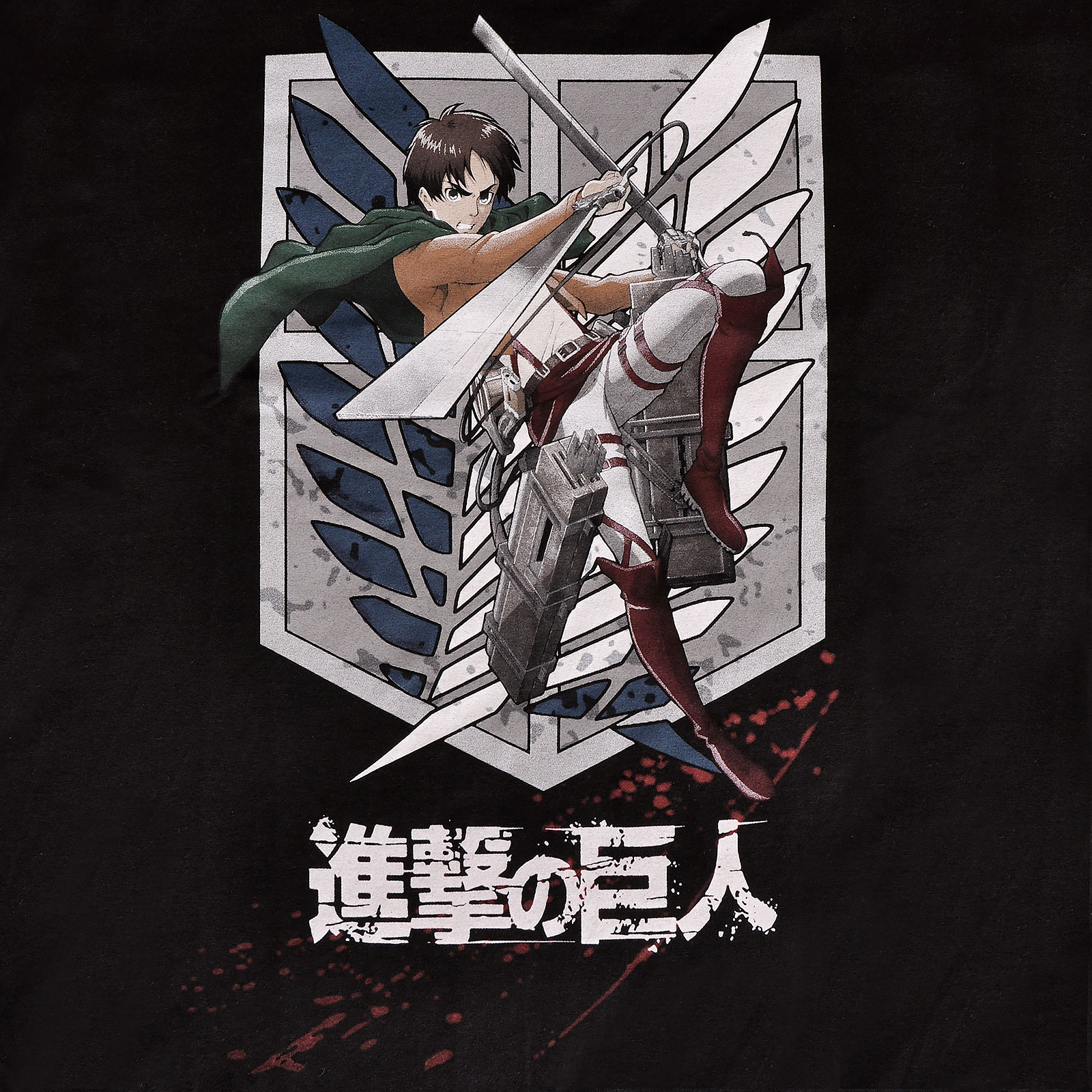 Attack on Titan - Eren Survey Corps T-Shirt