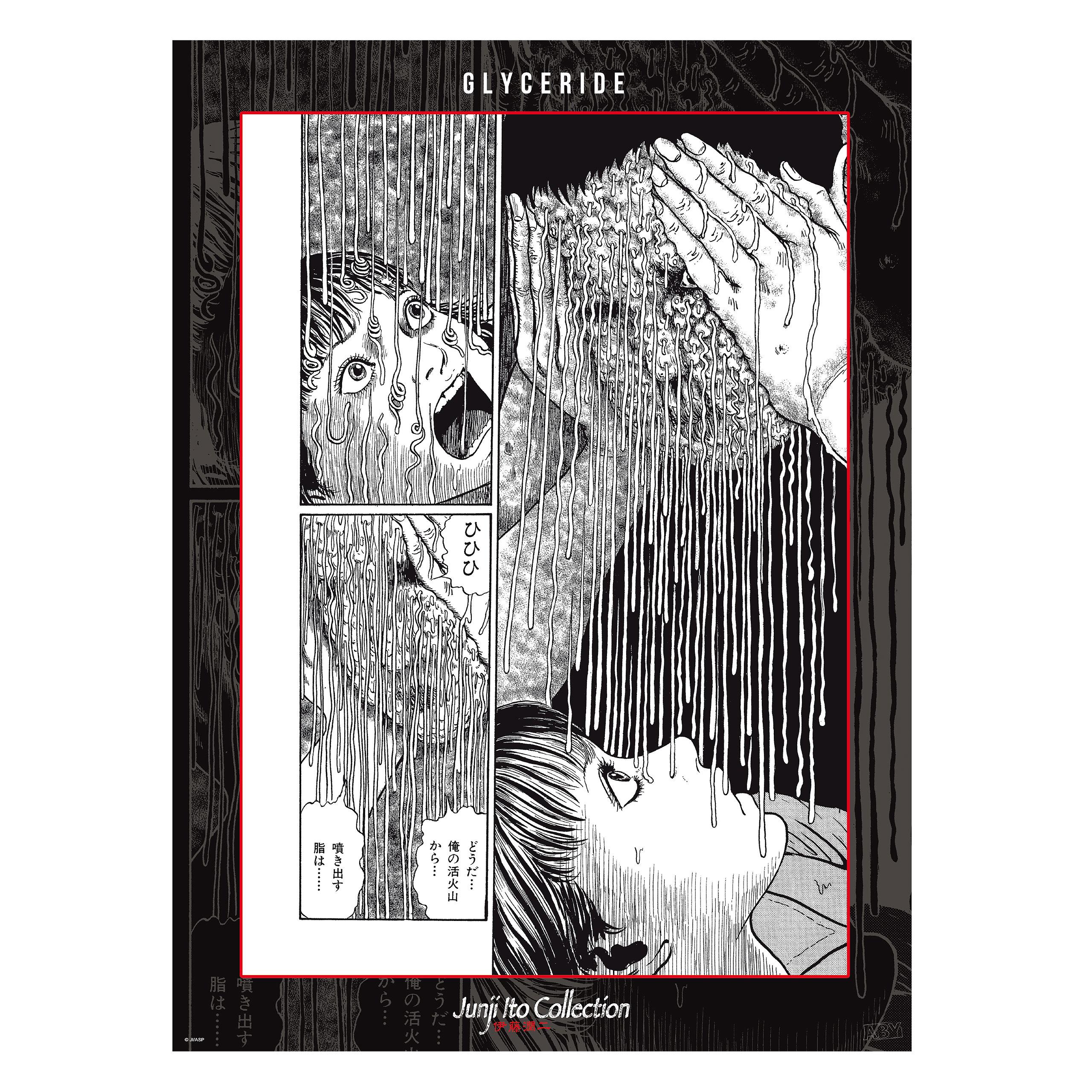 Junji Ito - Poster 2er Set
