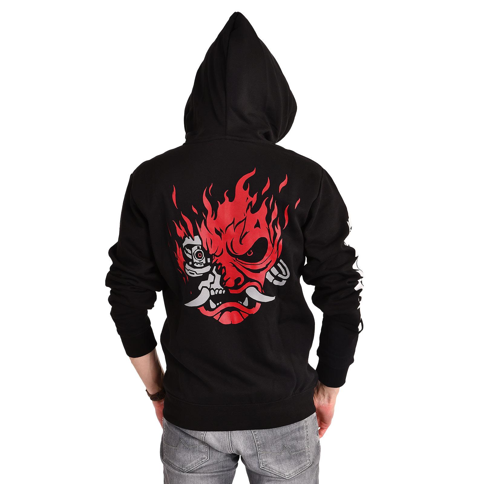 Cyberpunk 2077 - Samurai Biggest Fan Kapuzenjacke