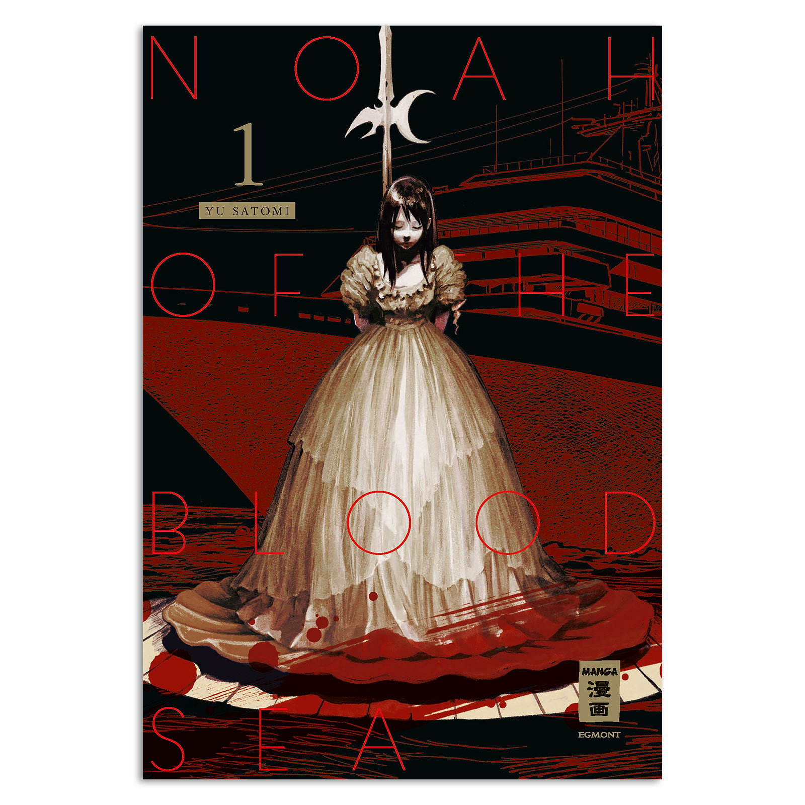 Noah of the Blood Sea - Band 1 Taschenbuch