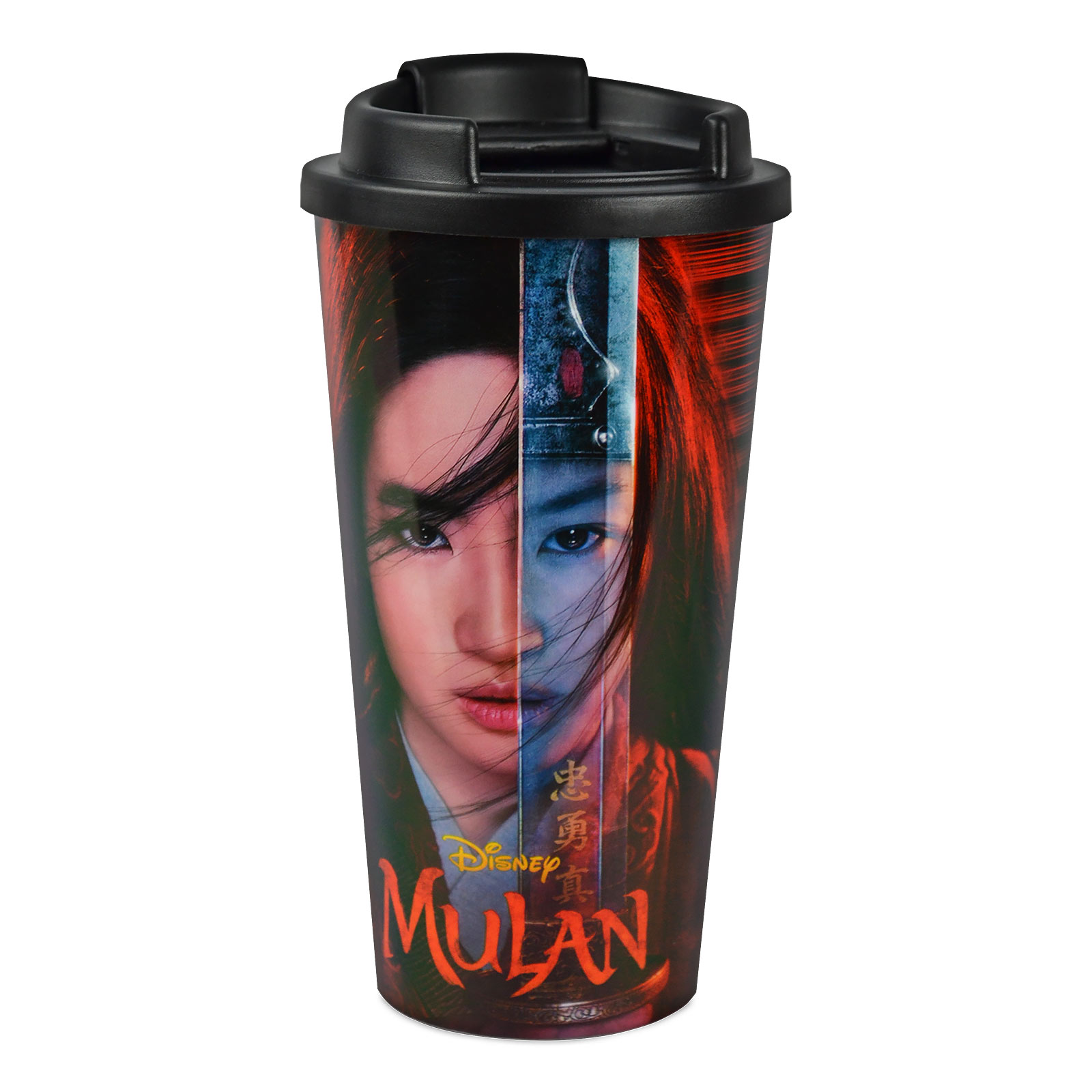 Mulan Thermo To Go Becher
