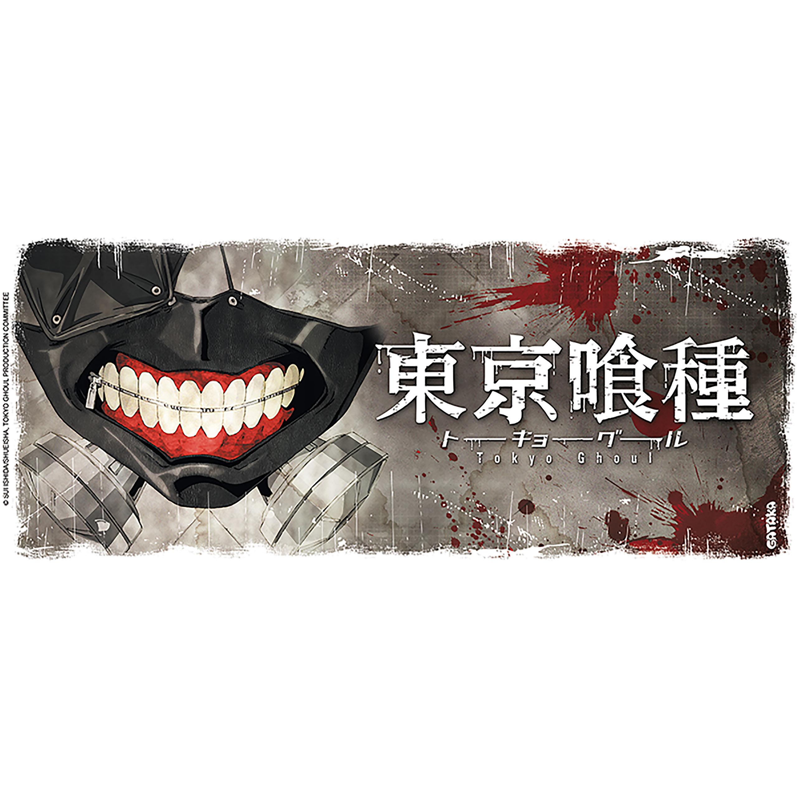 Tokyo Ghoul - Gantai Tasse
