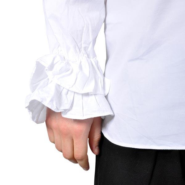 Rüschenhemd weiß