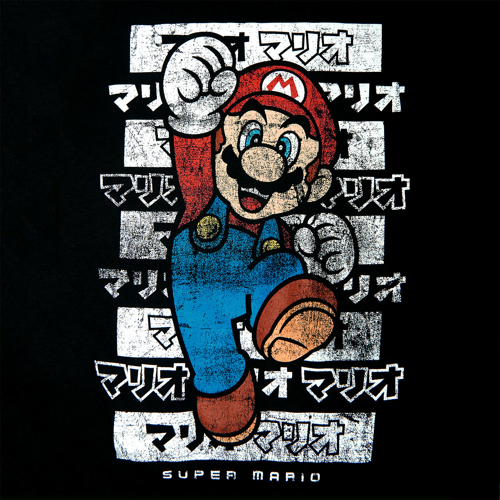 Super Mario Jump T-Shirt schwarz
